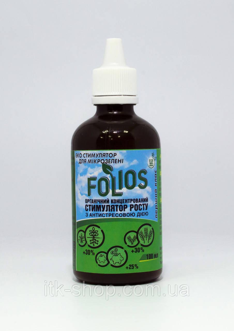 Екологічно чистий органічний стимулятор росту рослин FOLIOS для мікрозелені 100 мл (концентрат)