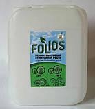 Екологічно чистий органічний стимулятор росту рослин FOLIOS для мікрозелені 100 мл (концентрат), фото 4