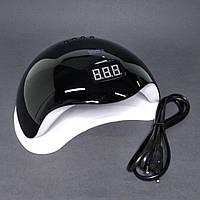 Лампа LED/UV для маникюра Sun 5 Nail Lamp 48W  Черная с белым дном