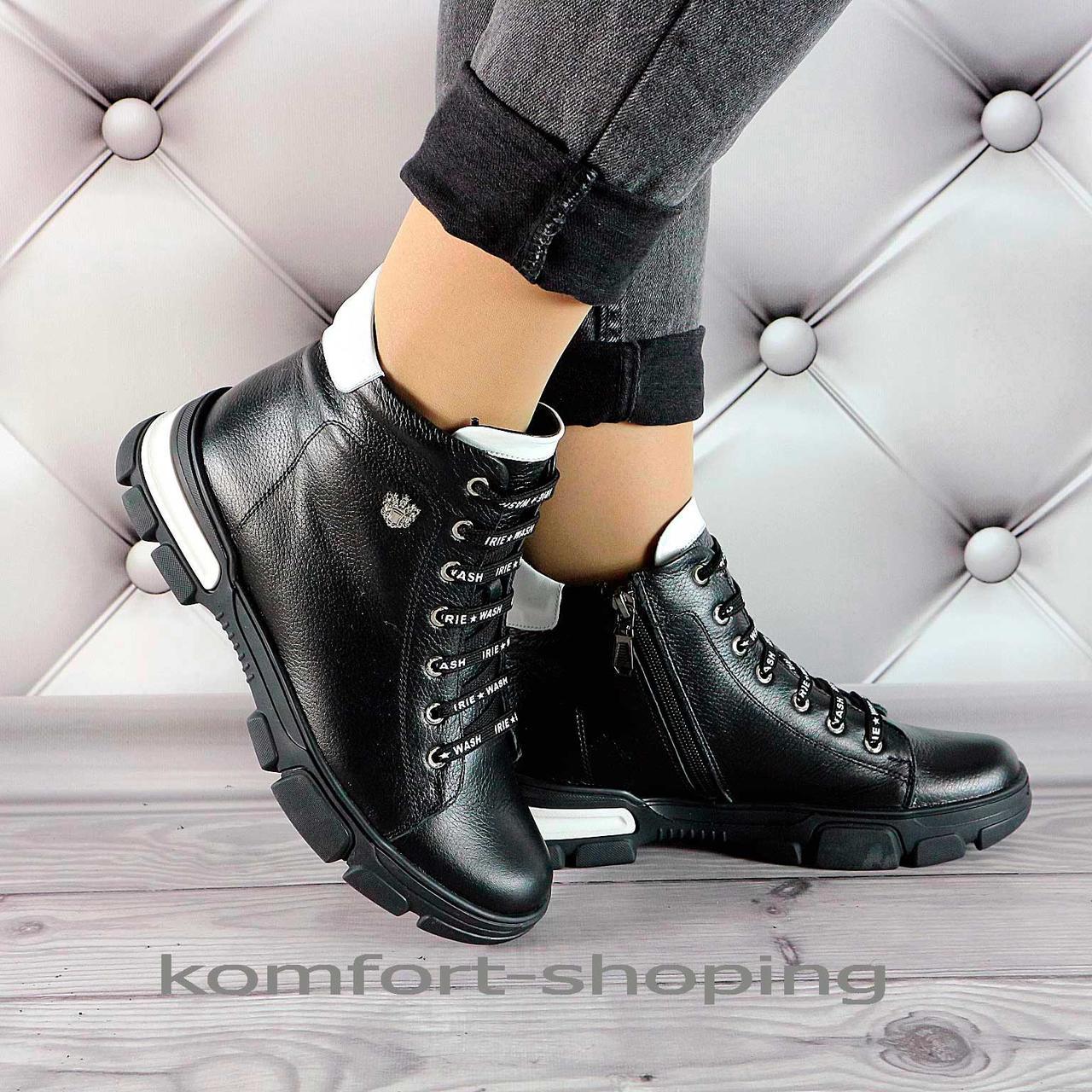 Зимние ботинки женские черные кожаные   V 1333