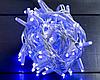 Гирлянда 100LED 10м (контрол.220V) (БП) Синий, Новогодняя бахрама, Светодиодная гирлянда, Уличная гирлянда