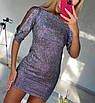 Красивое люресковое платье с вставками из сетки, фото 2