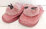 Комнатные женские тапочки-зайчики PR 129 Pink, фото 4