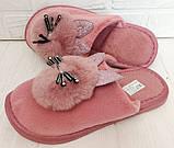 Комнатные женские тапочки-зайчики PR 129 Pink, фото 5
