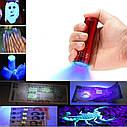 Алюминиевый УФ фонарик детектор пятен, купюр. Питание 3хААА. Красный, фото 2