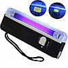 Ультрафиолетовый УФ детектор подлинности банкнот DL 01 ручной | карманный детектор валют