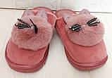 Комнатные женские тапочки-зайчики PR 129 Pink, фото 10