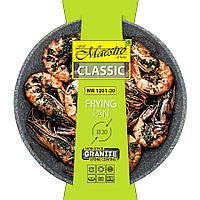 Сковорода антипригарная Maestro MR-1201-20 (покрытие Granite, Ø 20 см) | сковородка Маэстро, сотейник Маестро
