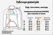 Худи утепленное Vsetex Warm Оранжевый, фото 7