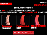 10WN (теплый очень-очень светлый блондин натуральный) Крем-краска для волос безаммиака Matrix Color Sync,90 ml, фото 4