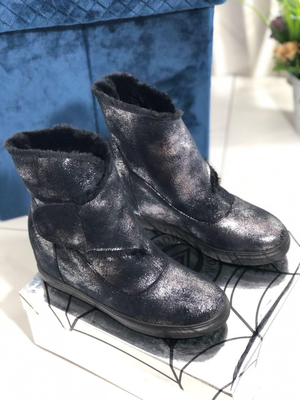 Зимние женские ботинки на скрытой танкетке Vensi V6
