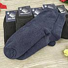Носки мужские однотонные махровые средние Mileskov 41-45р тёмное ассорти 20034894, фото 7
