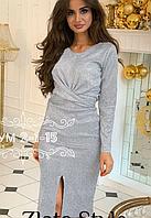 Вечернее женское платье с длинными рукавами из люрекса