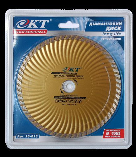 Алмазный диск KT Professional 230 мм турбоволна