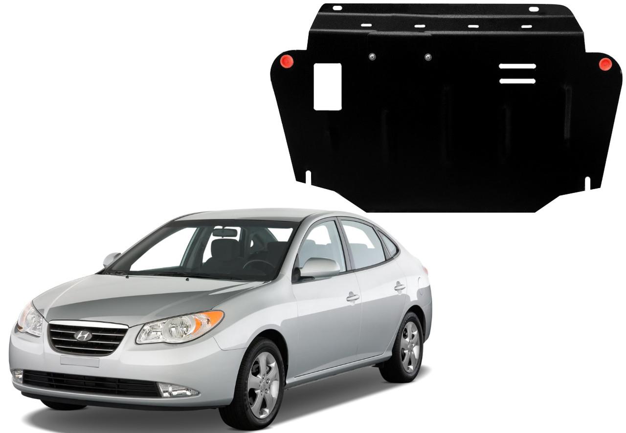 Защита двигателя Hyundai Elantra IV HD 2006-2010