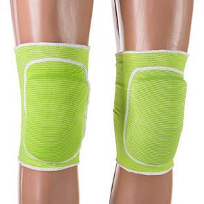 Наколенник волейбольный защитный, салатовый, размер L