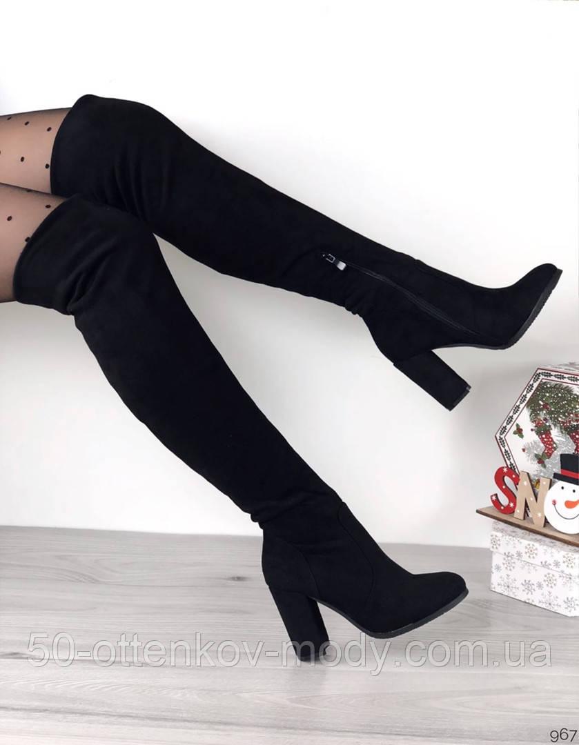 Женские демисезонные ботфорты на каблуке эко замш