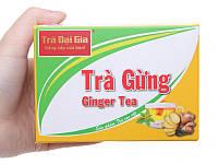 Вьетнамский Имбирный чай в пакетиках (20шт.)