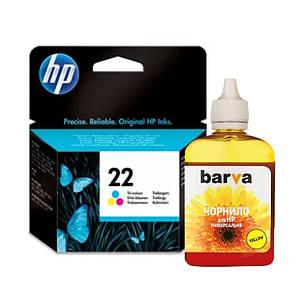 Фарба для картриджа HP 22 (22XL) водорозчинна, жовті чорнила, Barva (90мл)