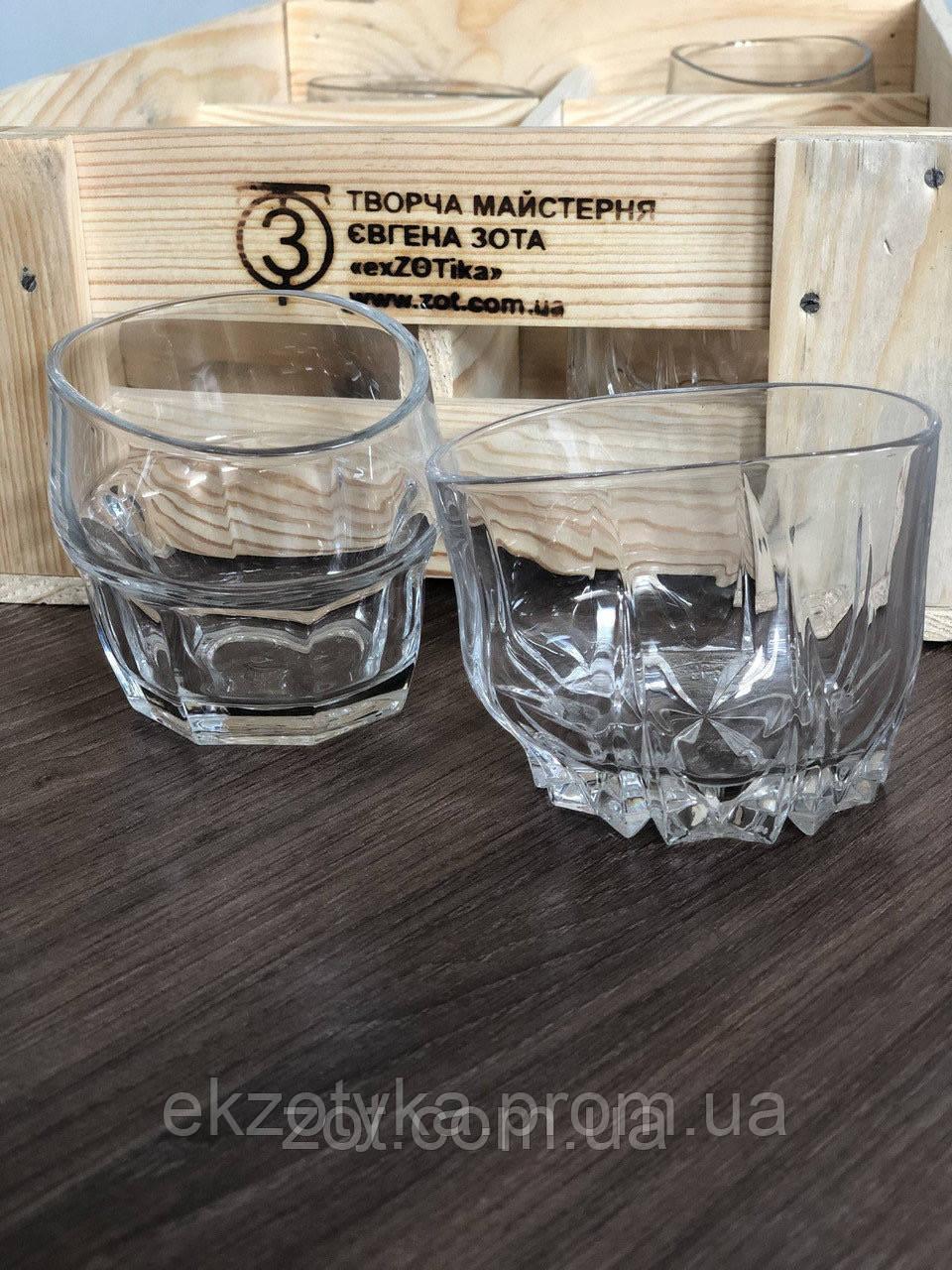 Пьяные стаканы набор для виски 4 штуки