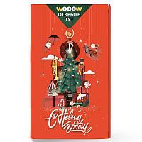 Открытка взрыв Woow cube С Новым годом взрывающаяся pop up коробка Подарок на Новый год 2021