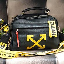 Женская сумка в стиле Оff Whіtе (Оф вайт), черная с желтым ( код: KB991,1 )