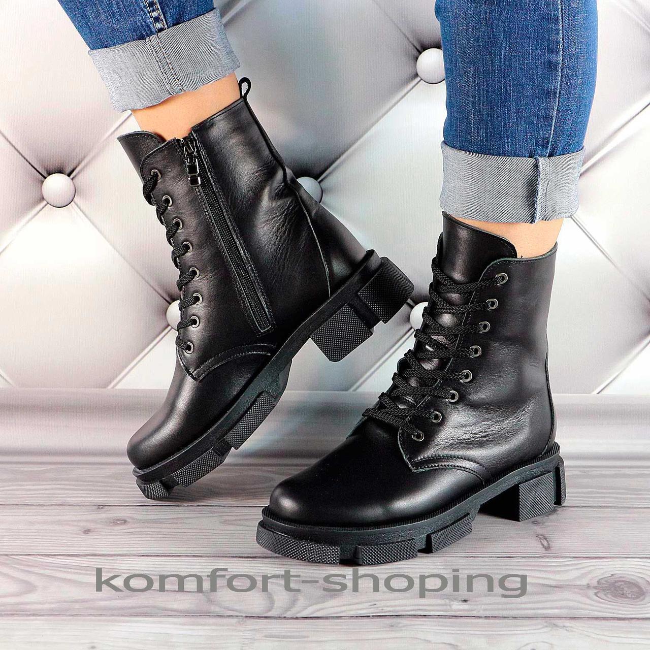 Зимние ботинки женские черные кожаные   V 1346