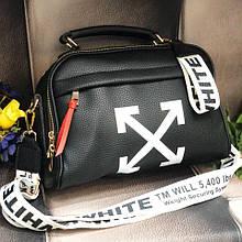 Женская сумка в стиле Оff Whіtе (Оф вайт), черная с белым ( код: KB991,2 )
