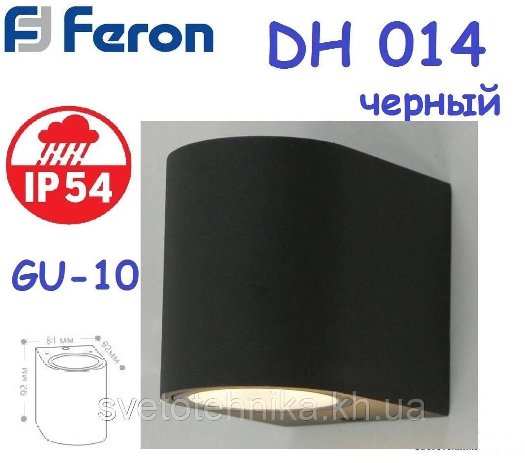 Архитектурный светильник-бра Feron DH014 черный GU-10 IP54