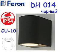 Архитектурный светильник-бра Feron DH014 черный GU-10 IP54, фото 1