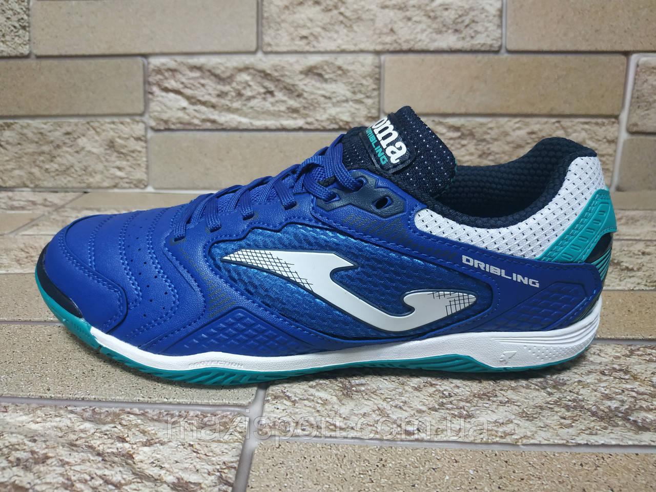 Обувь для зала (DRIW.2004 IN)