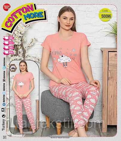 Пижама женская футболка и брюки хлопок 100 % DALMINA Турция, фото 2