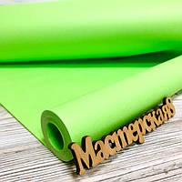 Бумага декоративная упаковочная  салатовая гладкая 10 метров рулон 62 см пл 60-70 г/м2 ,, фото 1