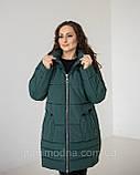 Жіноча куртка  «Лайма» великі розміри, фото 9