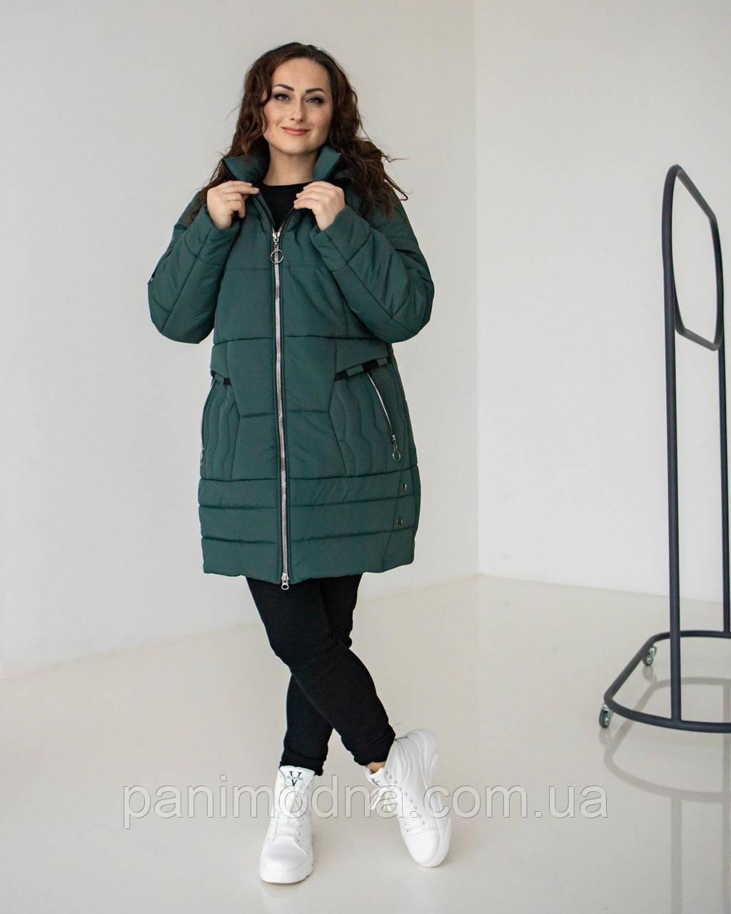 Жіноча куртка  «Лайма» великі розміри