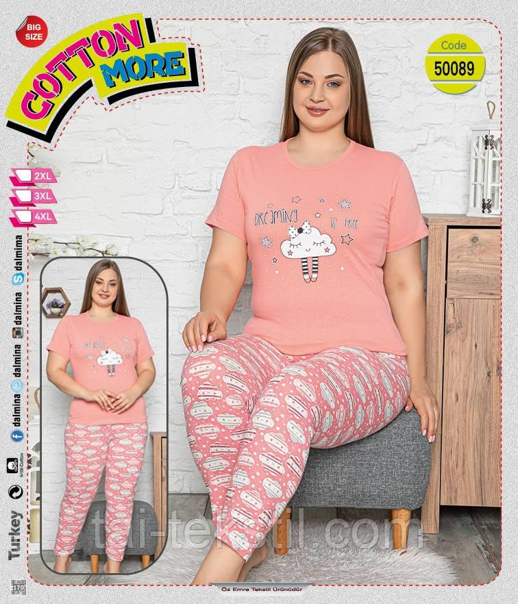 Пижама женская футболка и брюки хлопок 100 % (БАТАЛ 2XL-4XL) DALMINA Турция