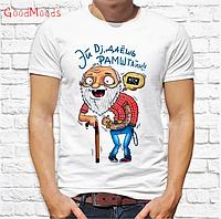 """Мужская футболка с принтом для дедушки """"Эй Dj, даешь рамштайн!"""", Белый"""