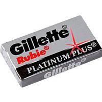 Лезвия для бритья Gillette Rubie Platinum Plus классические двусторонние (жиллет руби)