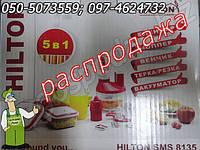 Блендер электрический Hilton SMS 8135