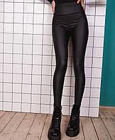 Облегающие теплые кожаные штаны из эко кожи на меху, фото 1