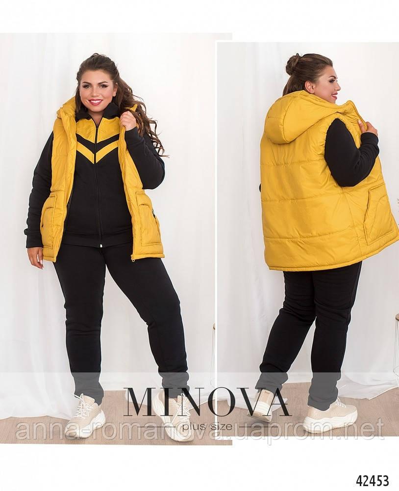 Minova / Удобный спортивный  костюм-тройка с жилеткой р-ры 50,52,54,56,58,60