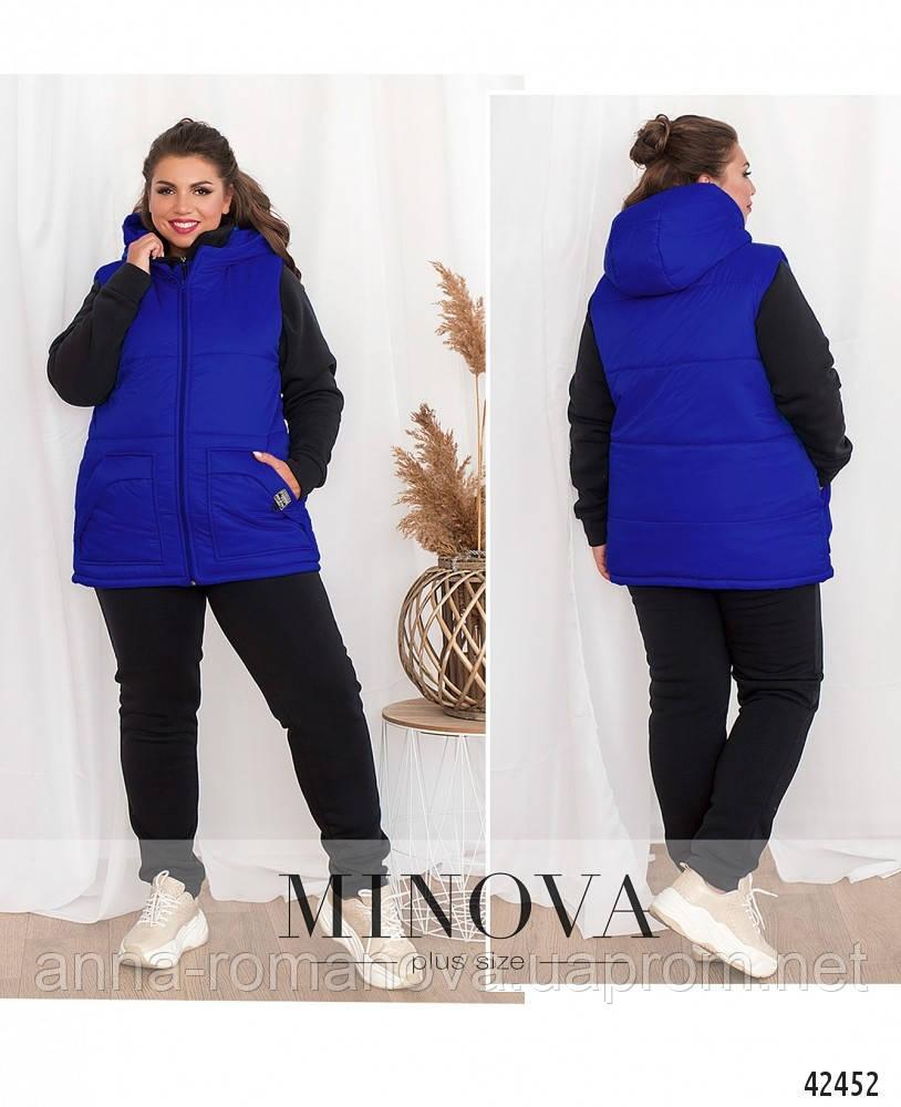Minova / Удобный спортивный  костюм-тройка с жилеткой р-ры 50,52,54,56,58,60 52