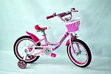 """Велосипед детский Crossride Vogue Classic 16"""""""
