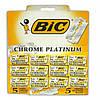 Лезвия для бритья  Bic Chrome Platinum (20 пачек по 5шт.)