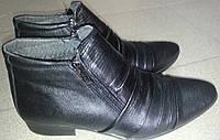 Ботинки мужские кожаные зимние p39 MASIS 1162