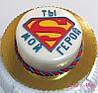 Торт для любимого мужа, фото 6