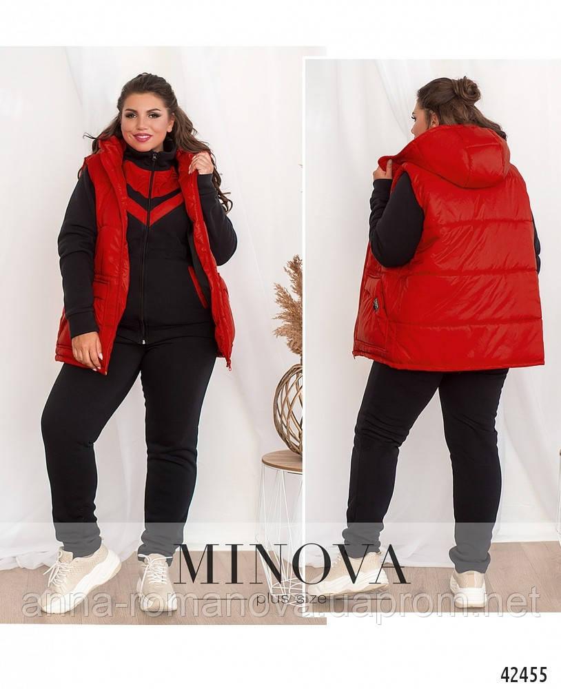 Minova / Удобный спортивный  костюм-тройка с жилеткой р-ры 50,52,54,56,58,60 54