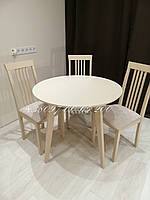 Комплект Бежевый круглый стол Модерн и 3 стула Ника, фото 1