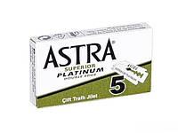 Лезвия для бритья Astra (Астра)