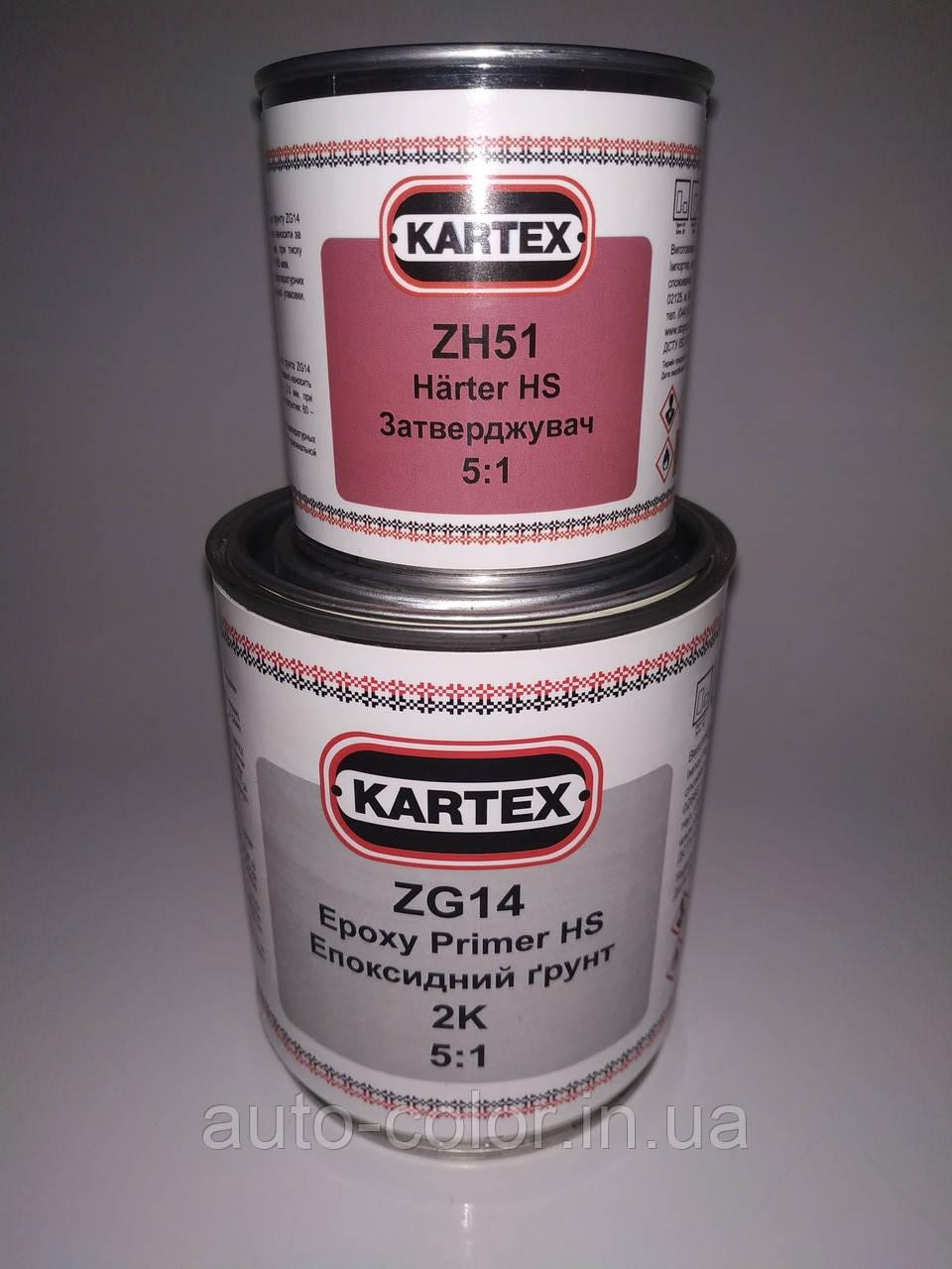 KARTEX  ZG14 2К 5+1 грунт эпоксидный HS 1кг +200гр. отвердитель